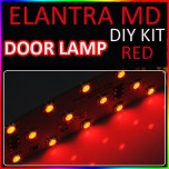 [GOGOCAR] Hyundai Avante MD - LED Door Lamp Modules Set (Red)