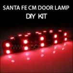 [GOGOCAR] Hyundai Santa Fe CM - LED Door Lamp Modules DIY Kit Ver.2