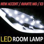 [BRICX] Hyundai New Accent / Avante MD / KIA K3 - LED Lighing Modules Fll Set