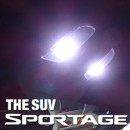 [EXLED] KIA All New Sportage - 1533L2 POWER LED Interior Lighting Module Set