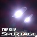 [EXLED] KIA All New Sportage - 1533L2 POWER LED Interior Lighting Module Set