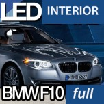 [LEDIST] BMW F10 - LED Interior & Exterior Lighting Full Kit