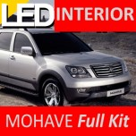 [LEDIST] KIA Mohave - LED Interior & Exterior Lighting Full Kit