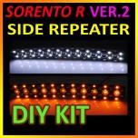 [GOGOCAR] KIA Sorento R - Side Mirror LED Repeater Ver.2 (Block Type) Modules DIY Kit