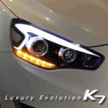 [EXLED] KIA The New K7 - DRL Power LED 3-Way Module Upgrade Kit