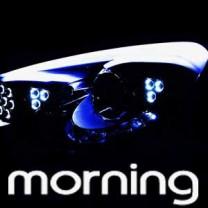 [EXLED] KIA All New Morning / Picanto  - 2Color Panel Lighting Eye Line LED Module