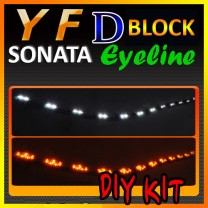 [GOGOCAR] Hyundai YF Sonata - LED D-Block Eyeline 2Way DIY Kit