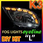 [GOGOCAR] KIA K3 - LED Foglights D-Block Eyeline DIY Kit (L-shape)