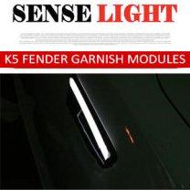 [SenseLight] KIA K5 - LED Fender Signal Garnish Modules Set