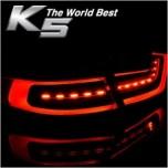 [EXLED] KIA The New K5  - Panel Lighting Brake Lights LED Modules Set