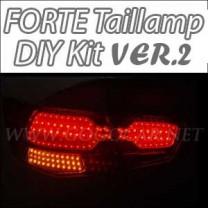 [IGOGOCAR] KIA Forte - Audi Style LED Tail Lamp Module Set Ver.2