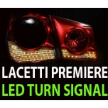 [GOGOCAR] GM-Daewoo Lacetti Premiere  - 2Way Tail Lamp LED Module DIY Kit