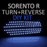 [GOGOCAR] KIA Sorento R - Taillights LED Modules DIY Kit