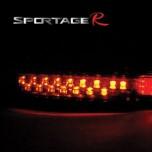 [EXLED] KIA Sportage R - LED Tail Lamp Modules Set (TURN-SIGNAL+REVERSE)