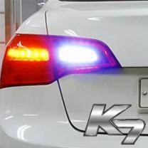 [EXLED] KIA K7 - Power LED Tail Lamp Modules Set (Reverse+Turn Signal)