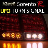 [XLOOK] KIA Sorento R - Rear Turn Signal and Reverse Modules Set (UFO Version)