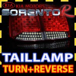 [GOGOCAR] KIA Sorento R - Taillights LED Modules DIY Kit Ver.2 (Mini Block Type)