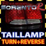 [GOGOCAR] KIA Sorento R - Taillights LED Modules DIY Kit Ver.2 (Mini Block Type)