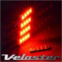 [EXLED] Hyundai Veloster Non-Turbo - Rear Reflector 1533L2 Power LED Modules Set