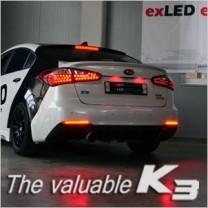[EXLED] KIA K3 - Rear Reflector 1533L2 Power LED Modules Set
