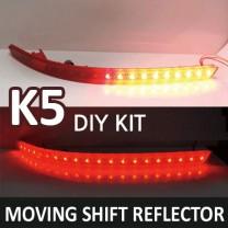 [GOGOCAR] KIA K5 / New K5 -  Moving Shift LED Rear Bumper Reflector DIY Kit