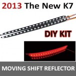 [GOGOCAR] KIA The New K7 -  Moving Shift LED Rear Bumper Reflector DIY Kit