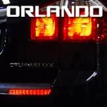 [EXLED] Chevrolet Orlando - Rear Reflector LED Upgrade Module