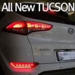 [EXLED] Hyundai All New Tucson - Rear Reflector COB LED Modules Set