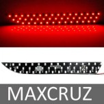 [GOGOCAR] Hyundai Maxcruz - Rear Bumper LED Reflector Modules Set