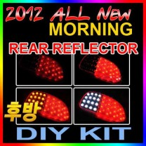 [GOGOCAR] KIA All New Morning - Rear Bumper LED Reflector Modules Set