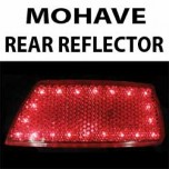 [GOGOCAR] KIA Mohave - Rear Bumper Reflector LED Modules DIY Kit