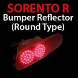 [GOGOCAR] KIA Sorento R - Rear Bumper Reflector LED Modules (Round)