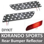 [GOGOCAR] SsangYong Korando Sports - Rear Bumper LED Reflector Modules Set