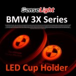 [SENSELIGHT]  BMW X3 - LED Cup Holder & Console Plate Full Set
