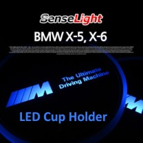 [SENSELIGHT] BMW X5 / X6 - LED Cup Holder & Console Plate Full Set