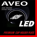 [DXSOAUTO] Chevrolet Aveo - LED Cup Holder & Console Plate Set