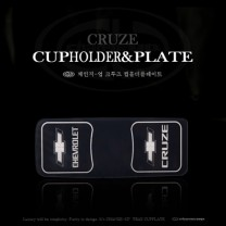 [CHANGE UP] Chevrolet Cruze - LED Cup Holder & Console Plate