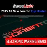 [SENSELIGHT] KIA All New Sorento UM - LED Cup Holder & Console Plate Full Set (EPB)