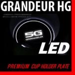 [DXSOAUTO] Hyundai Grandeur HG - LED Cup Holder & Console Plate