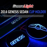 [SENSELIGHT] Hyundai Genesis DH - LED Cup Holder & Console Plate Full Set