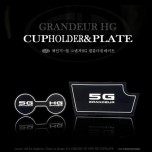 [CHANGE UP] Hyundai Grandeur HG - LED Cup Holder & Console Plate