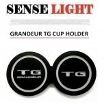 [SENSELIGHT] Hyundai Grandeur TG - LED Cup Holder Plate Full Set