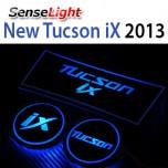 [SENSELIGHT] Hyundai New Tucson iX - LED Cup Holder Plate Full Set