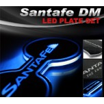 [IDEA CAR] Hyundai Santa Fe DM -  Premium LED Cup Holder & Console Plate (4 Colors)