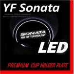 [DXSOAUTO] Hyundai YF Sonata - LED Cup Holder & Console Plate