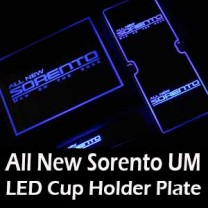 [LEDIST] KIA All New Sorento UM - LED Cup Holder & Console Plate
