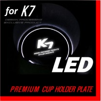 [DXSOAUTO] KIA K7 - LED Cup Holder & Console Plate Set