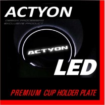 [DXSOAUTO] SsangYong Actyon - LED Cup Holder & Console Plate Set