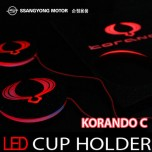 [SSANGYONG] SsangYong Korando C - LED Cup Holder & Console Plate Set