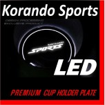 [DXSOAUTO] SsangYong Korando Sports - LED Cup Holder & Console Plate Set